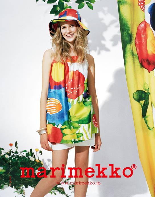 marimekko_figaro.jpg
