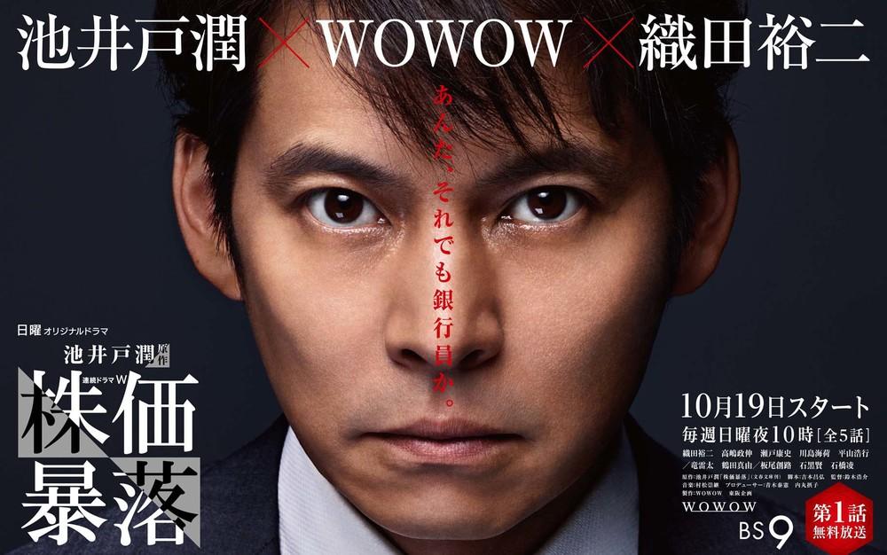 kabuka smallv2.jpg