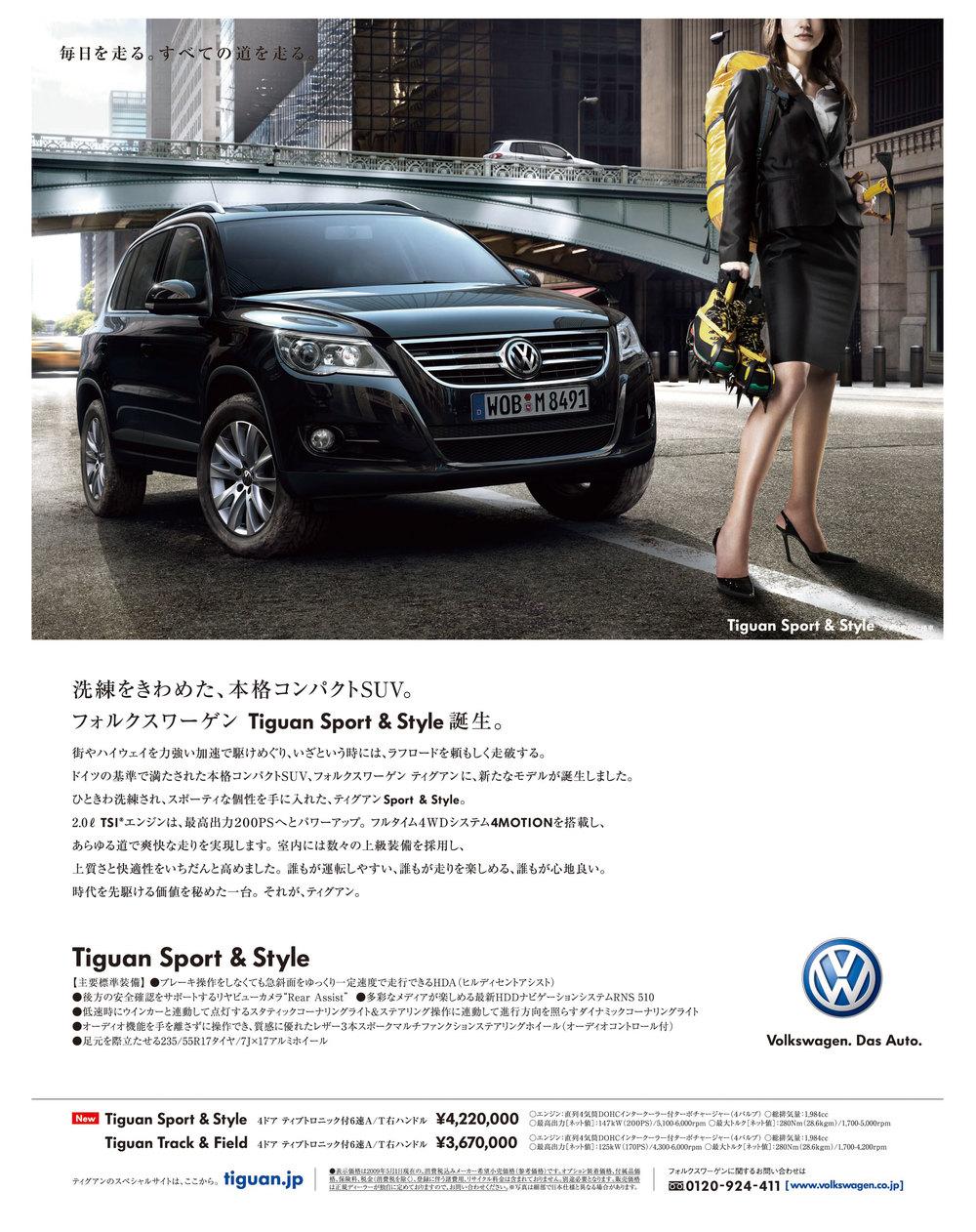 VW_TiguanS&S_MG4c.jpg