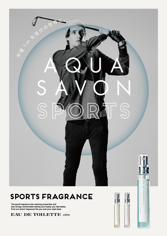 AQUA-poster-5.jpg