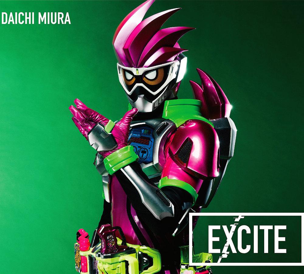 excite_web.jpg