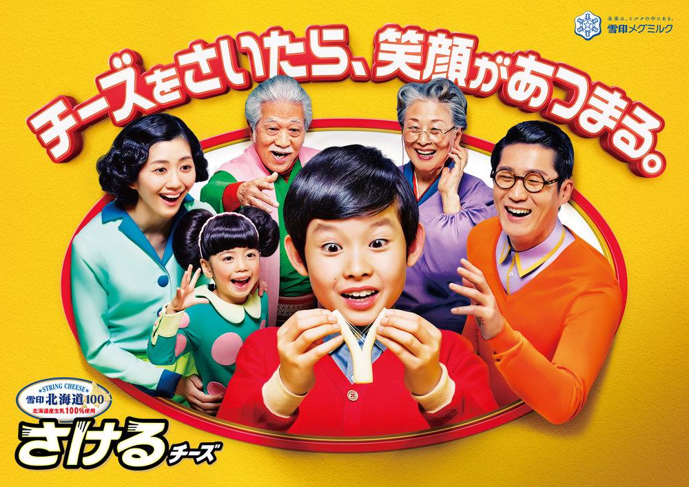 sakeru_A3.jpg