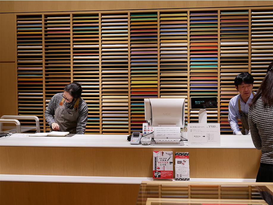 Japan_0014_P1020762.jpg