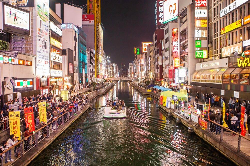 2016-10-23 Asia Trip_Japan-87.jpg
