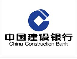 * China Construction Bank.jpeg