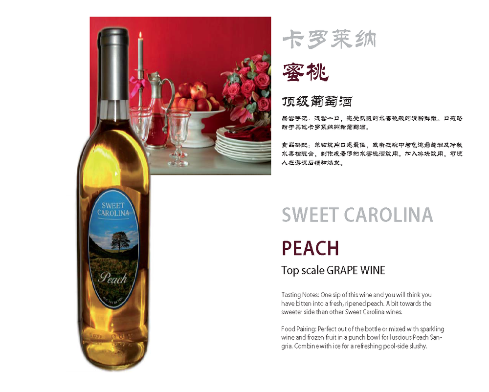 Brochure..Wine Brochure_Page_6.png