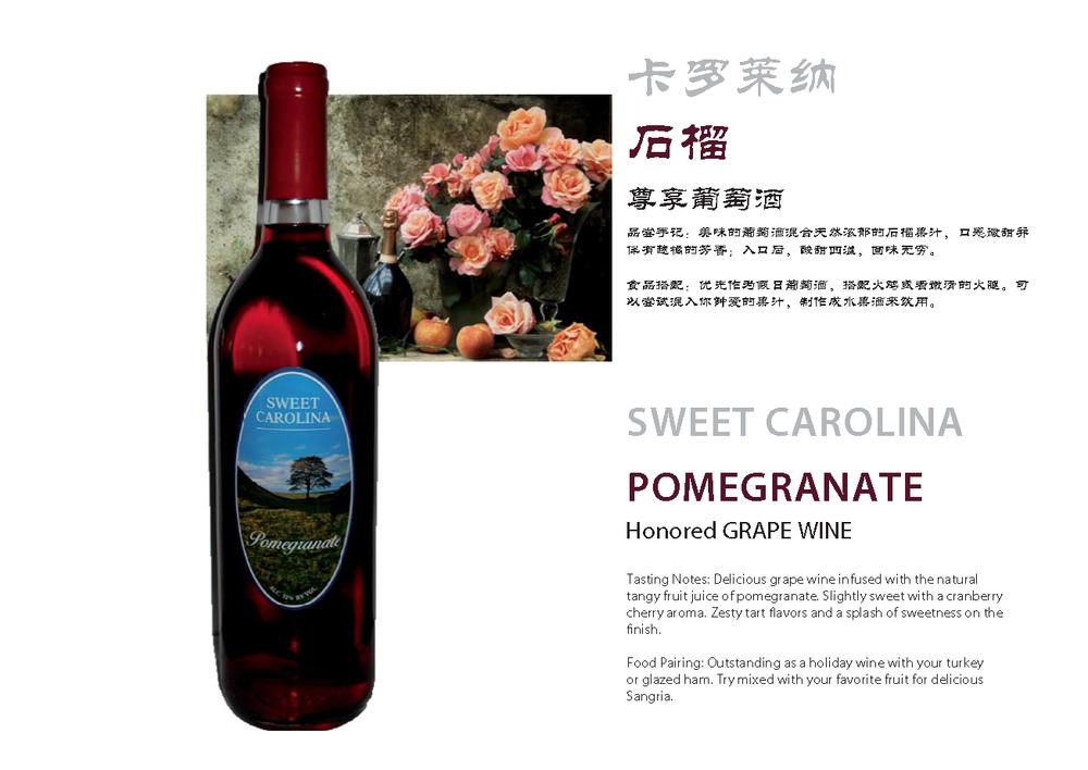 Brochure..Wine Brochure_Page_3.png
