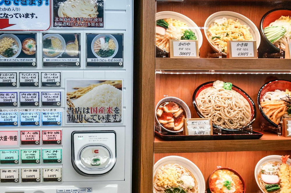 Subway vending machine for noodles. You buy a ticket then give it to the workers inside of the restaurant.