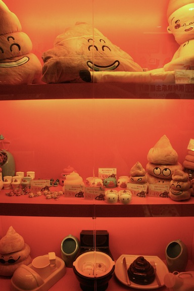 Toilet-themed gift items, Shanghai, China / Photo credit: Susannah Breslin