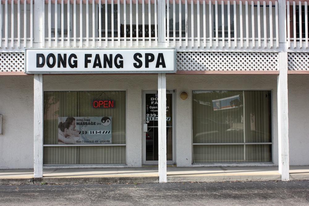 Dong Fang Spa, Fort Myers, FL / Photo credit:  Susannah Breslin