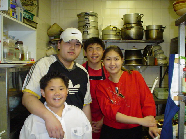 The four siblings: Benn, Nei, Mork and Aim (Sukothai Restaurant, 2003)