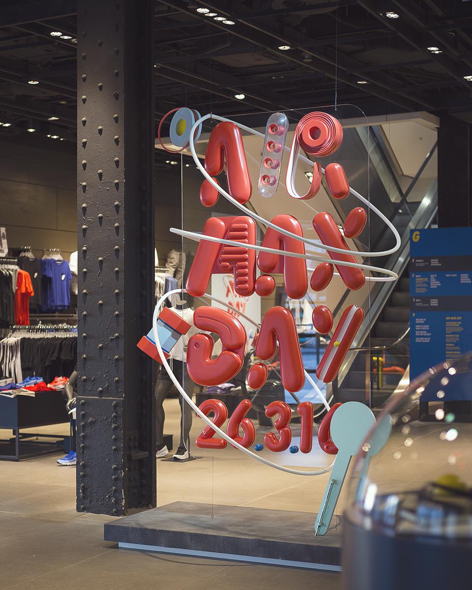 HDM Nike_JimStephenson-15 MidRes.jpg