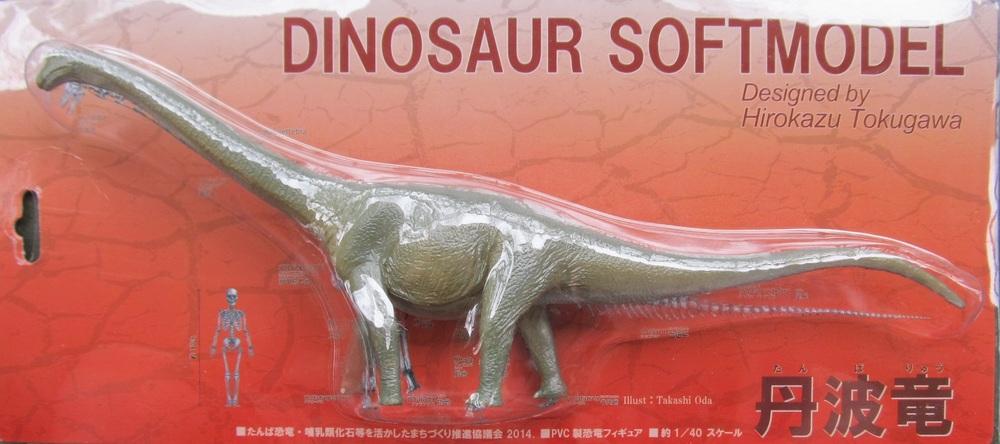 Tamba Sauropod from Kinto