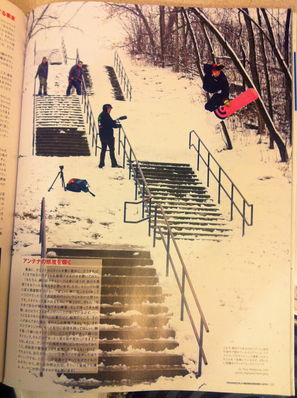 Yusaku Horii. Method over stairs. Featured in Transworld Snowboarding Magazine, Japan.