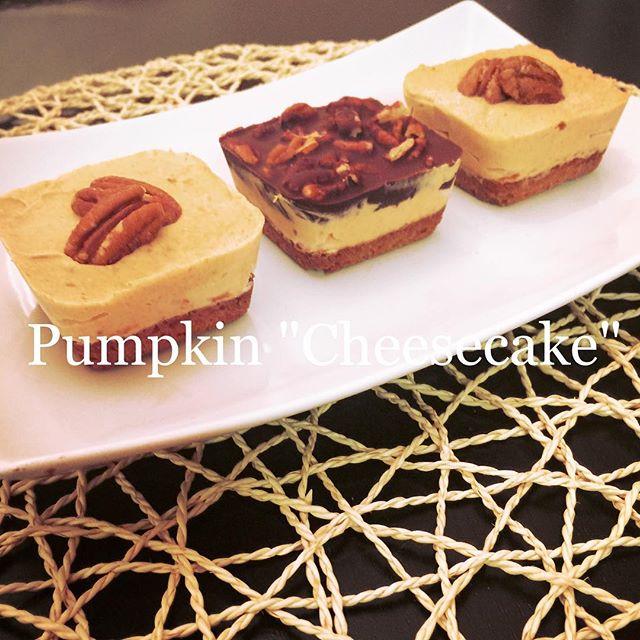 It's that time of year for all things PUMPKIN! #cheesecake #dairyfree #grainfree #glutenfree #soyfree #pumpkin #pumpkinspice #dessert #treatyoself #nomnom #fitfood #fitfuel #fueledbyfitgrub @kris10bratsch @amyjo9040 @paleofatkid @shana_a @llbrians @mblashfield @mblan468 @cydgonzales98 @klara_rossouw @ravrad @rileighmj @spartannugget @harleymoon_ @mjtribe @crossfitdilworth @ms_gracie @crsaunders7 @e_denman @x_loralu_x @heyitsangie_m @crossfit_raeford @quadzillatd105kg @brookeence @iamunscared @bparks88 @thejordanvf @squat_everything_03 @christinalongobardi @paleomagazine @samdancing @cfnicole