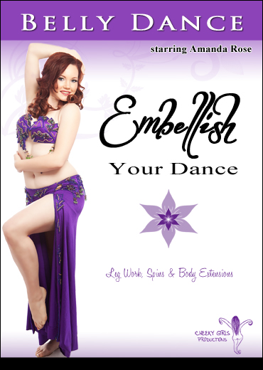 embellish-your-dance-cover.jpg