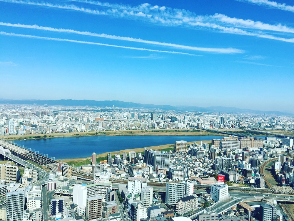 A breath-taking view of Osaka