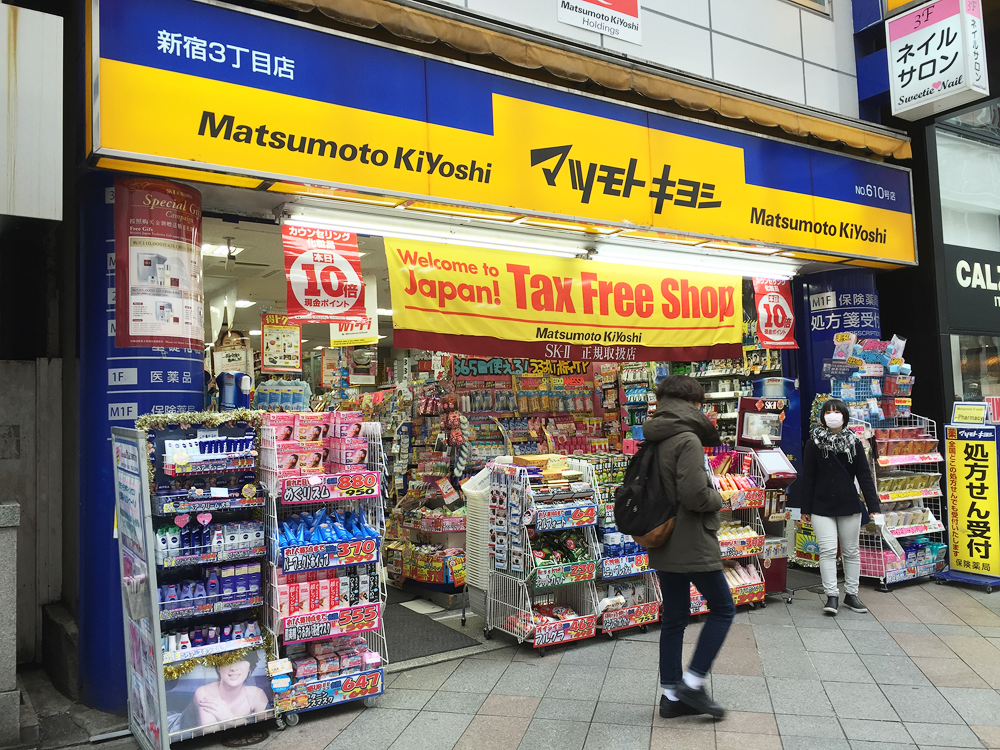78c89f16af Where to shop for beauty products in Tokyo