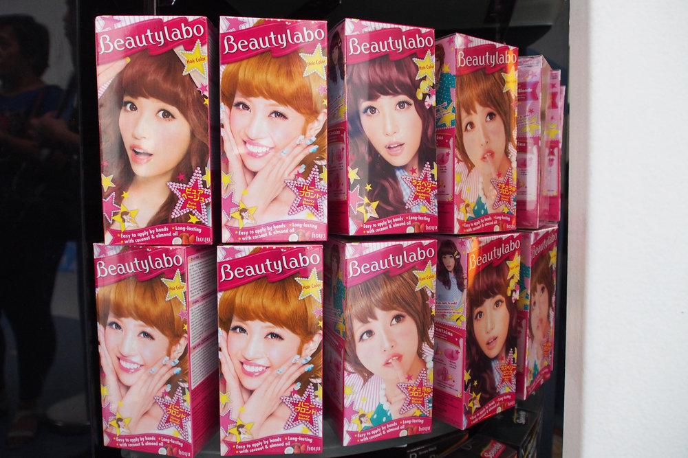 beautylabo_boxes.jpg