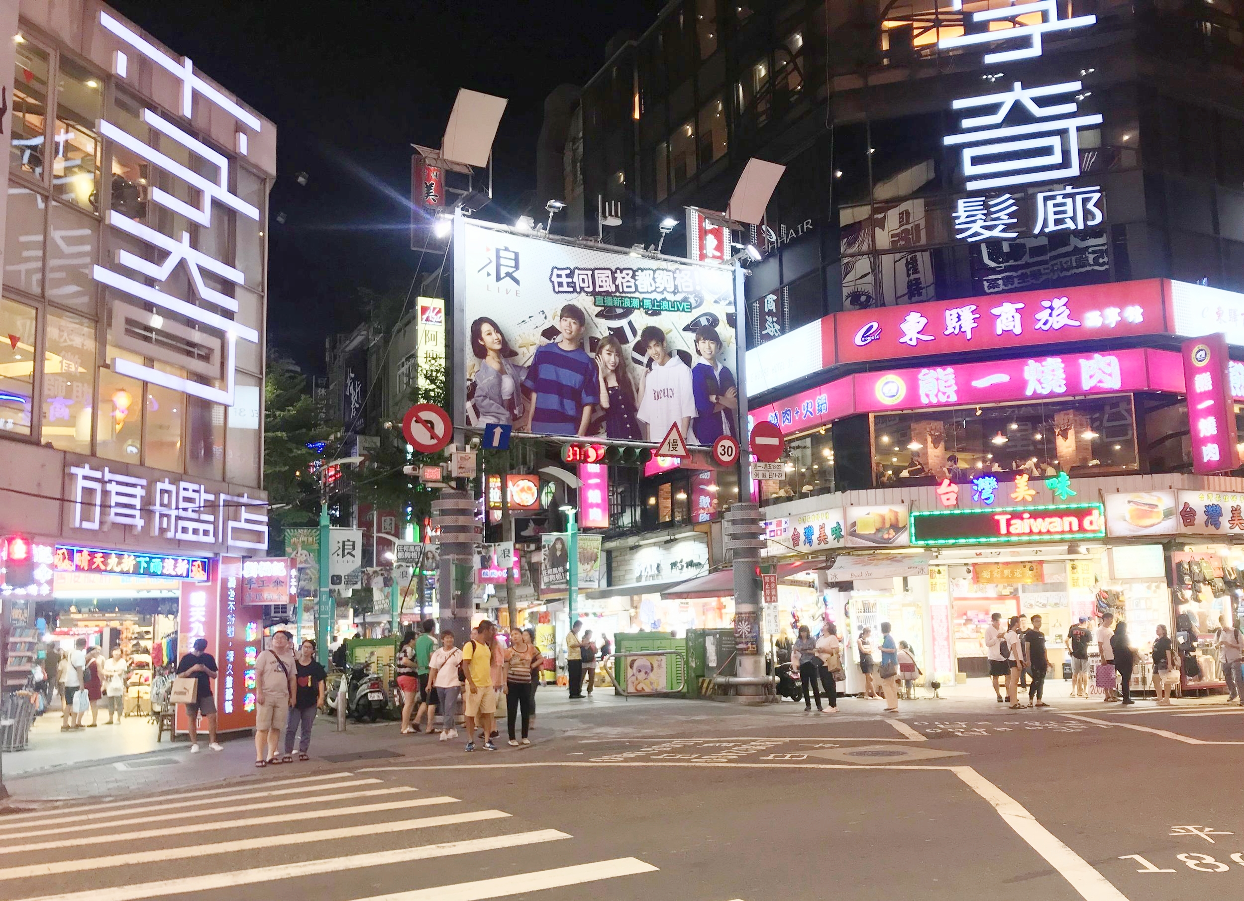 48b57e1f36 FYI  This is where to shop for beauty products in Taipei