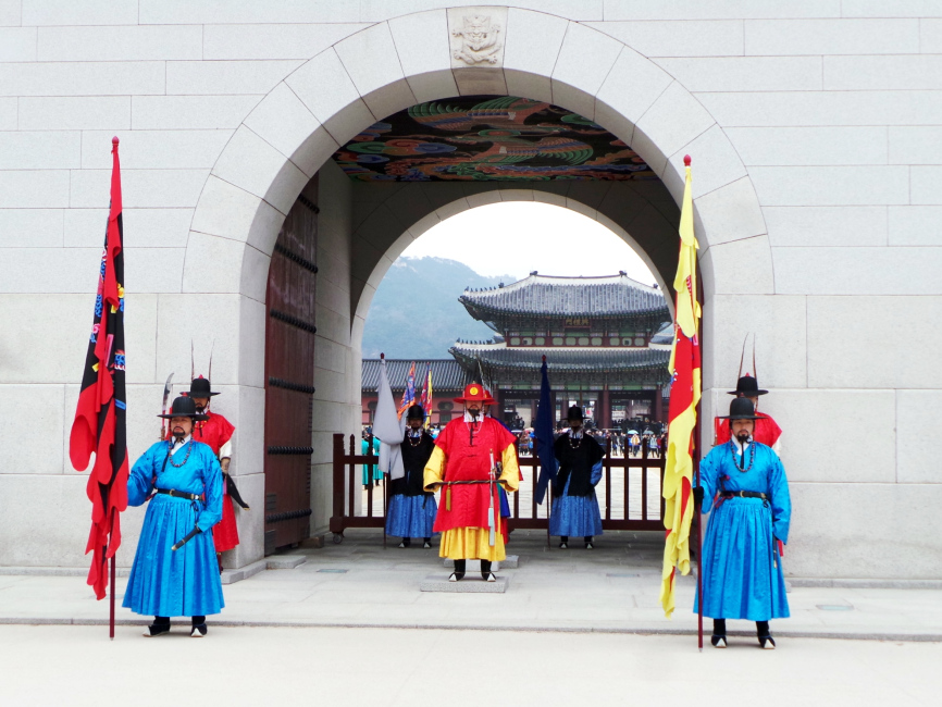 Ceremonial changing of the guards