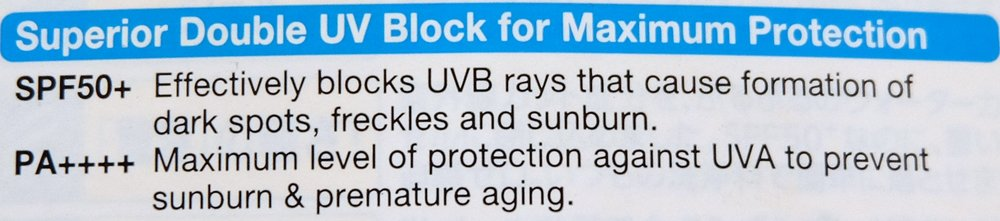 Simplified explanation of SPF and PA, from the packaging of my Biore UV Aqua Rich Watery Gel