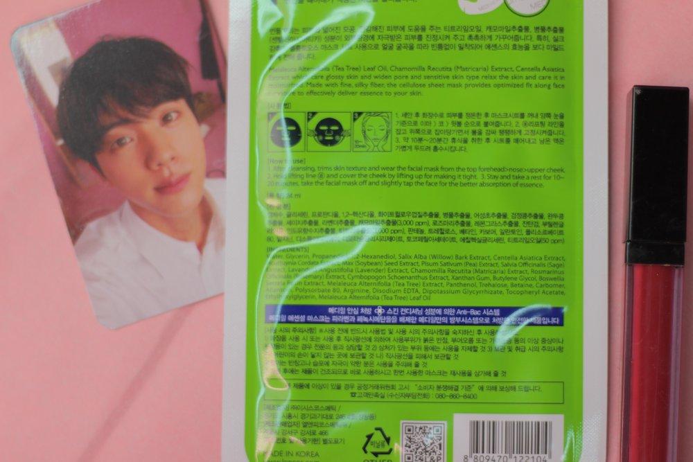 Green Mask 2.jpg