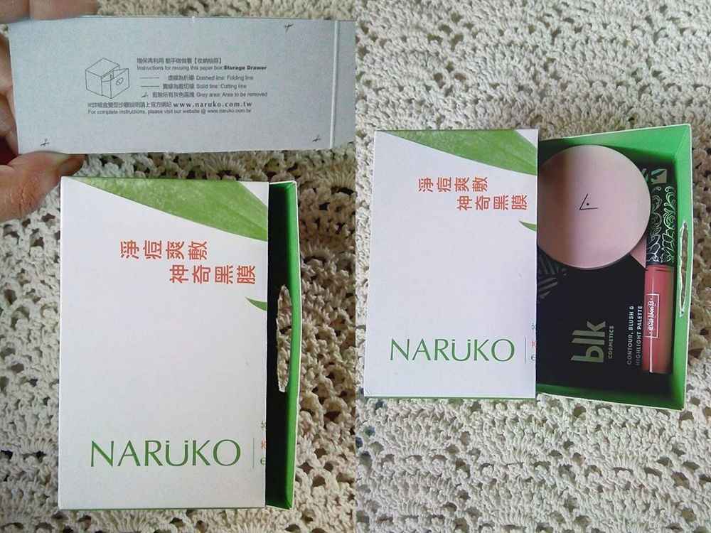 This repurposed Naruko sheet mask box was shared by Angelica Jane Aquino on the Project Vanity Community Facebook group