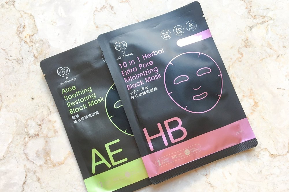 Watsons Sheet Mask-3.jpg