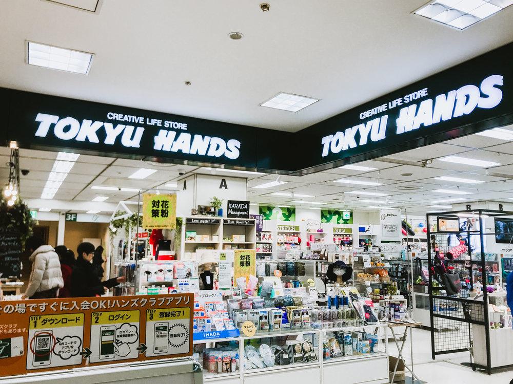 Tokyu Hands_japan-selections_makeup_beauty_where-to-buy.jpg