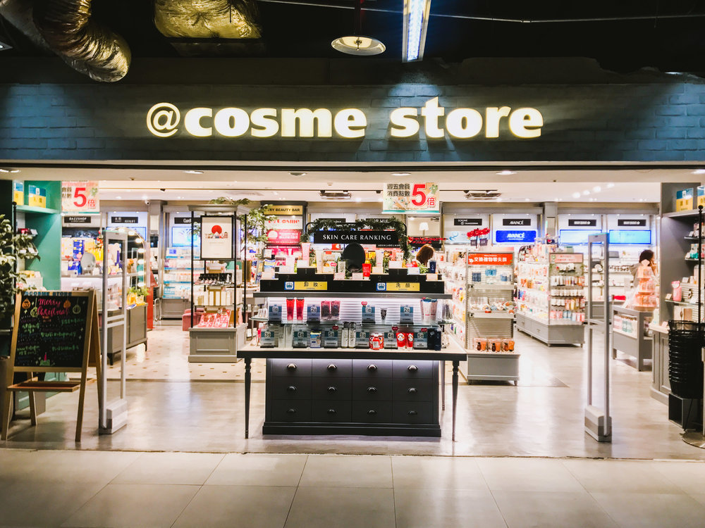 This is the Cosme Store in Taipei since the one I went to in Ikebukuro was under construction.