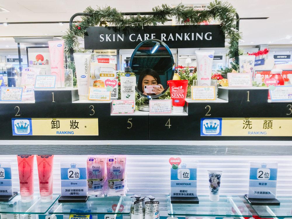 Japan-selections_makeup_beauty_where-to-buy (10).jpg