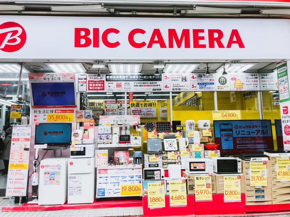 BIC Camera_japan-selections_makeup_beauty_where-to-buy.jpg