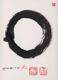 Image: The Zen circle