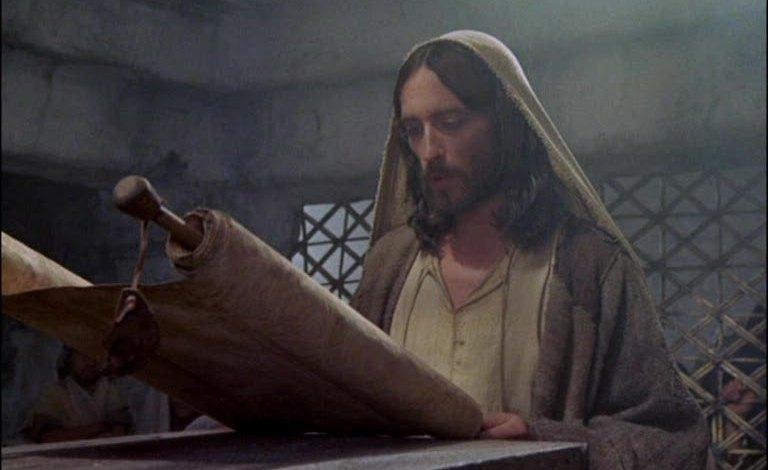 1977 Jesus of Naz synagogue.jpg