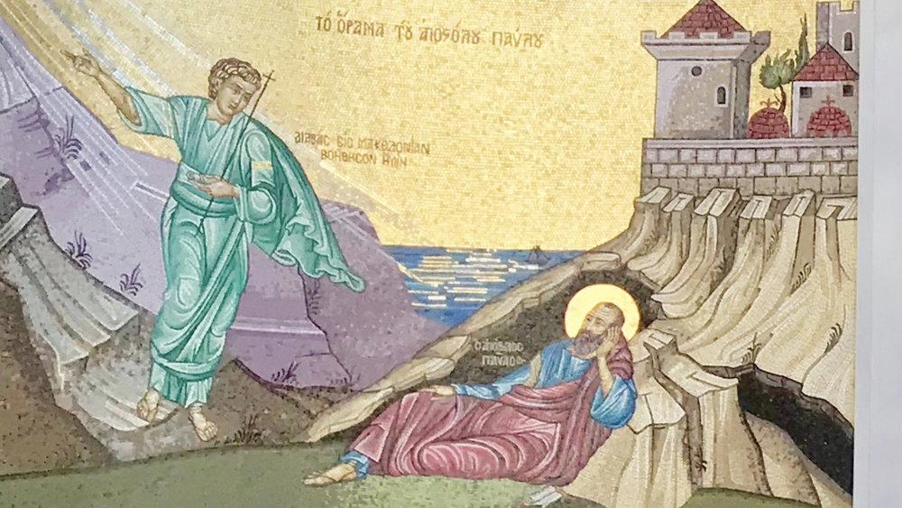 Biblical Exegesis 2016 Extract.003.jpeg