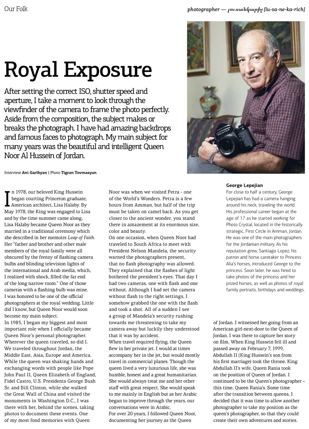 Royal Exposure    Photographer to the royal families of Jordan