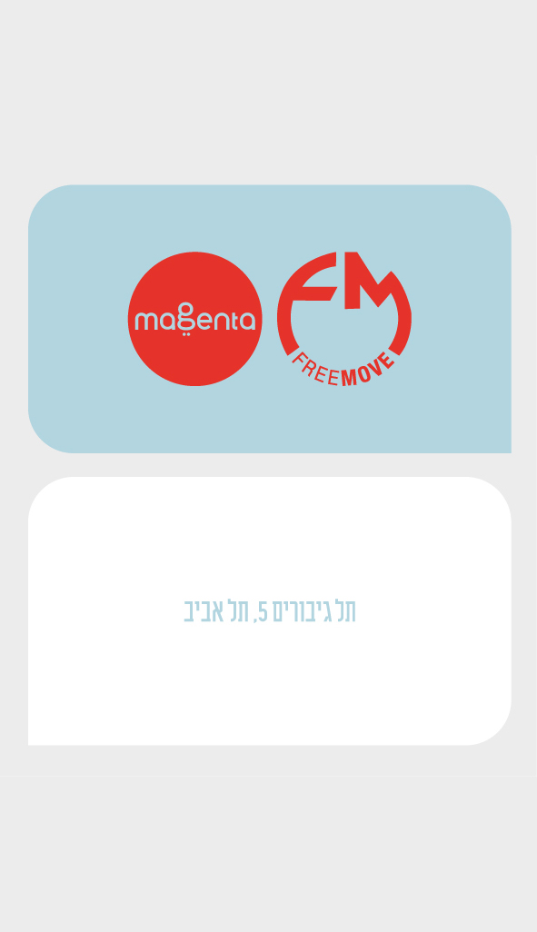 2 כרטיס fm.jpg
