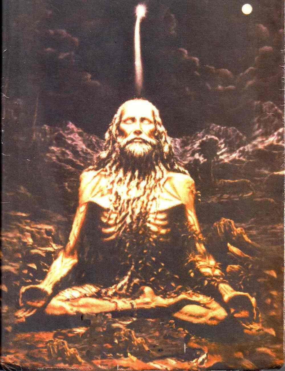 Sri Siddha Nath: Master of Kaya Kalpa