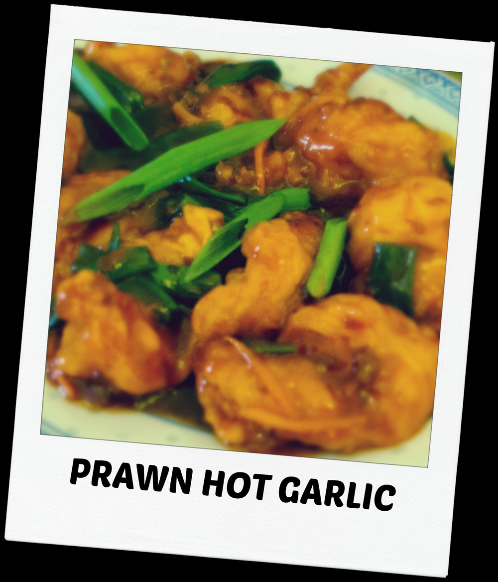 PRAWN HOT GARLIC.JPG