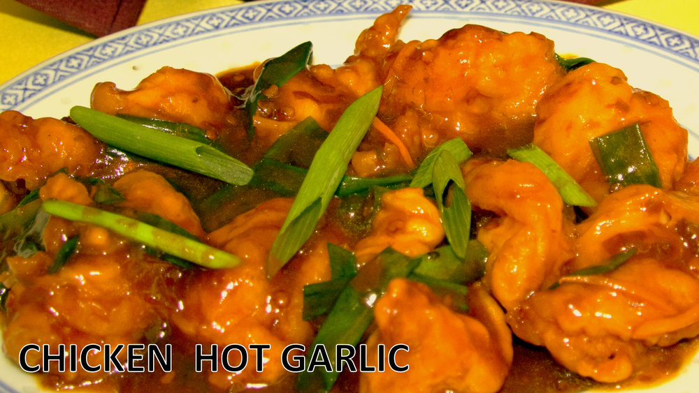 chicken hot garlic.jpg