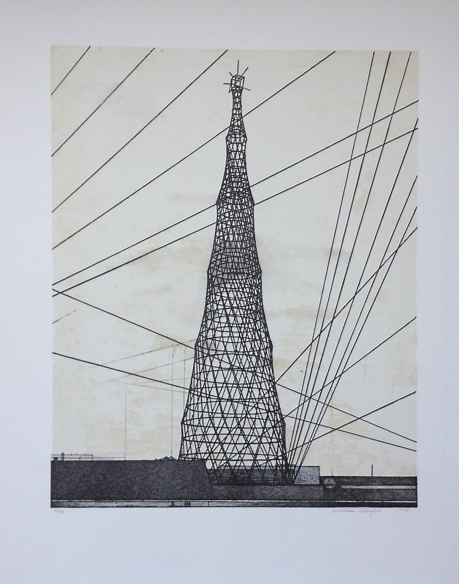 Transmission Tower , 1995, edition 14/30, color lithograph on paper, 27 x 22.5 inches (unframed), $1200. (unframed)