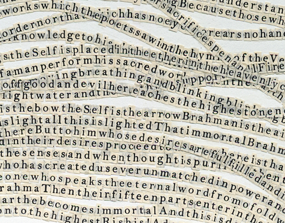 Meg Hitchcock,  Mundaka Upanishad  (detail), 2012, letters cut from the Koran, 28 x 22.25 inches (unframed), 33 x 27.5 inches (framed), $8200. (framed) (sold)