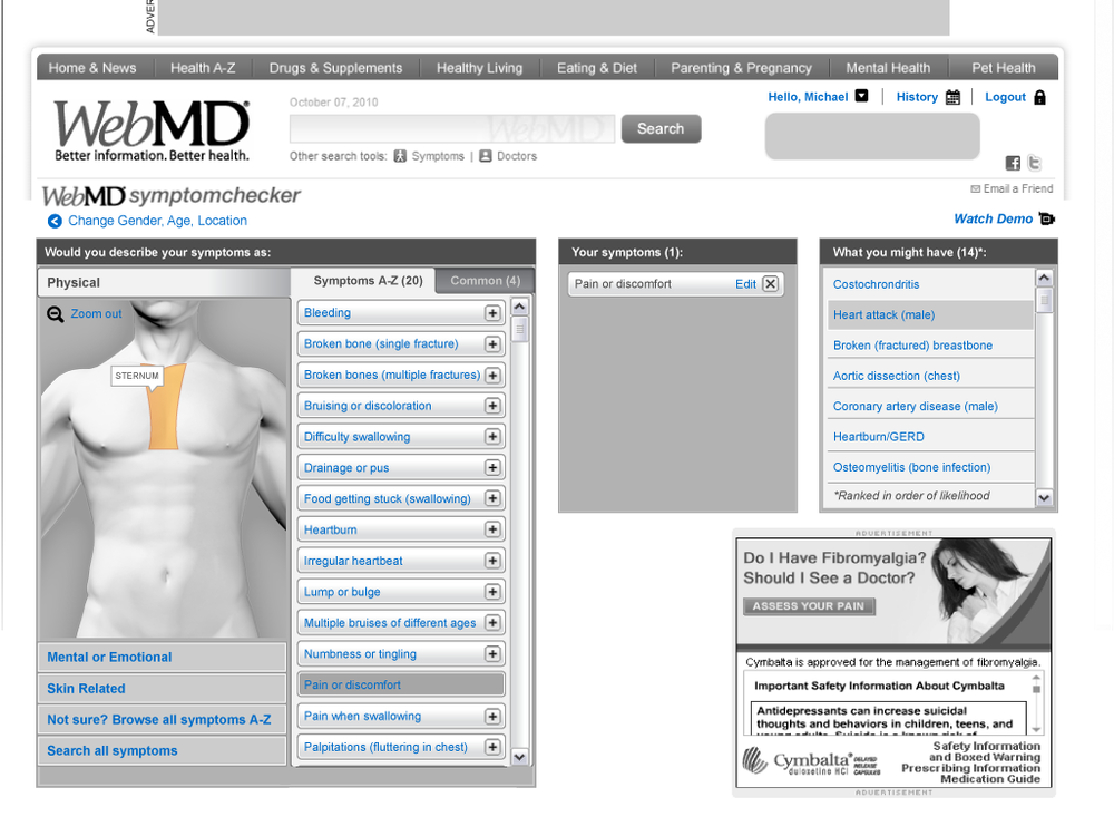 0694_WebMD_SC_CHEST.png