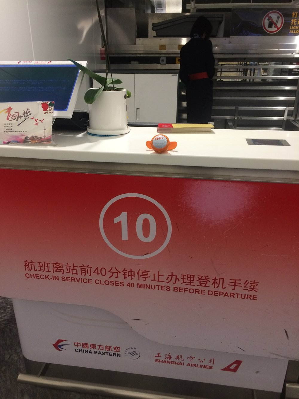 Airportagain_02.JPG