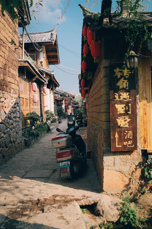 LijiangStreet0001.jpg