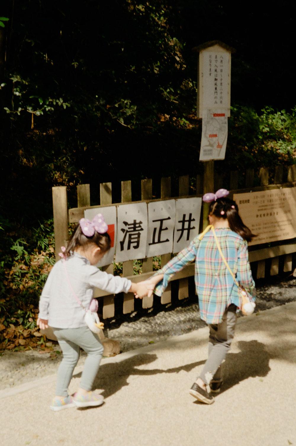 161106__Tokyo2016_012.jpg
