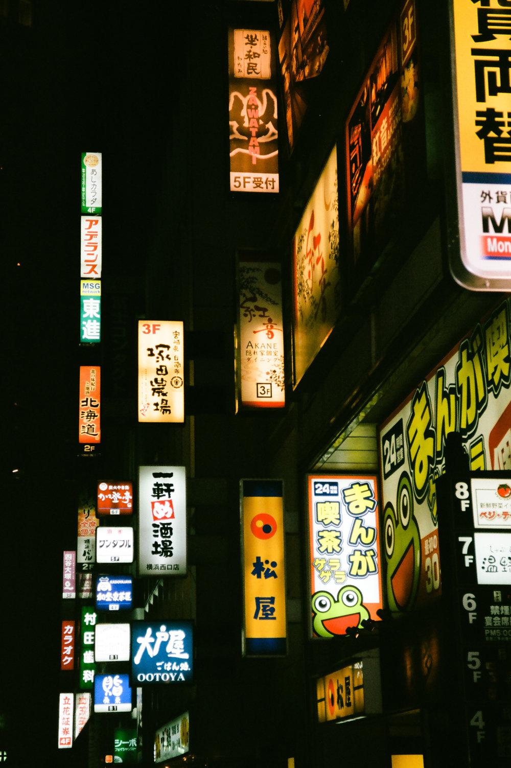 161106__Tokyo2016_043.jpg
