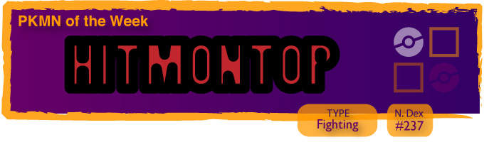 Hitmontop-Banner.jpg