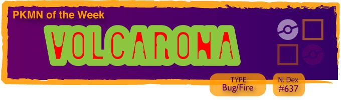 Volcarona-Banner.jpg